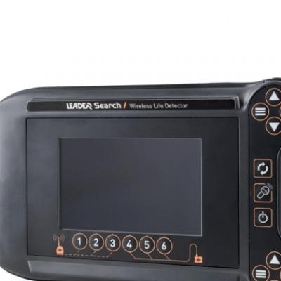 Img Leader Search Control Box